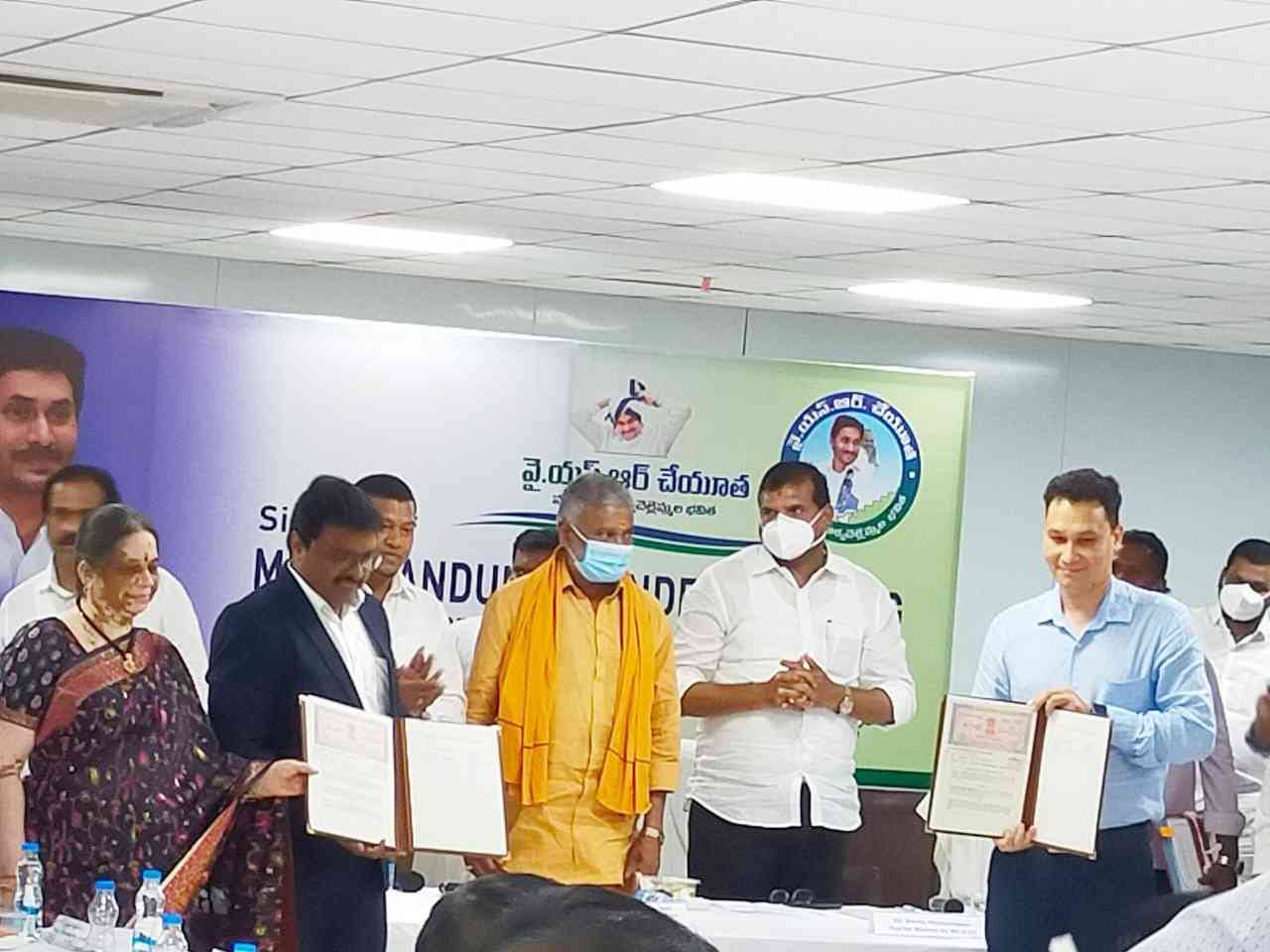 MoU Signing Ceremony with Partner companies under YSR Cheyutha